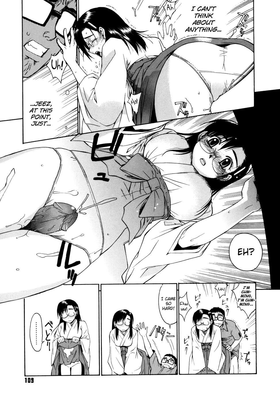 [Yaya Hinata] Tonari no Miko-san wa Minna Warau Ch.1-8 [English] [biribiri] 103