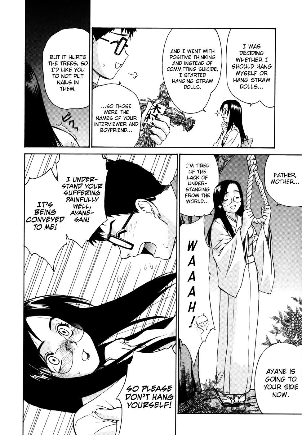 [Yaya Hinata] Tonari no Miko-san wa Minna Warau Ch.1-8 [English] [biribiri] 23