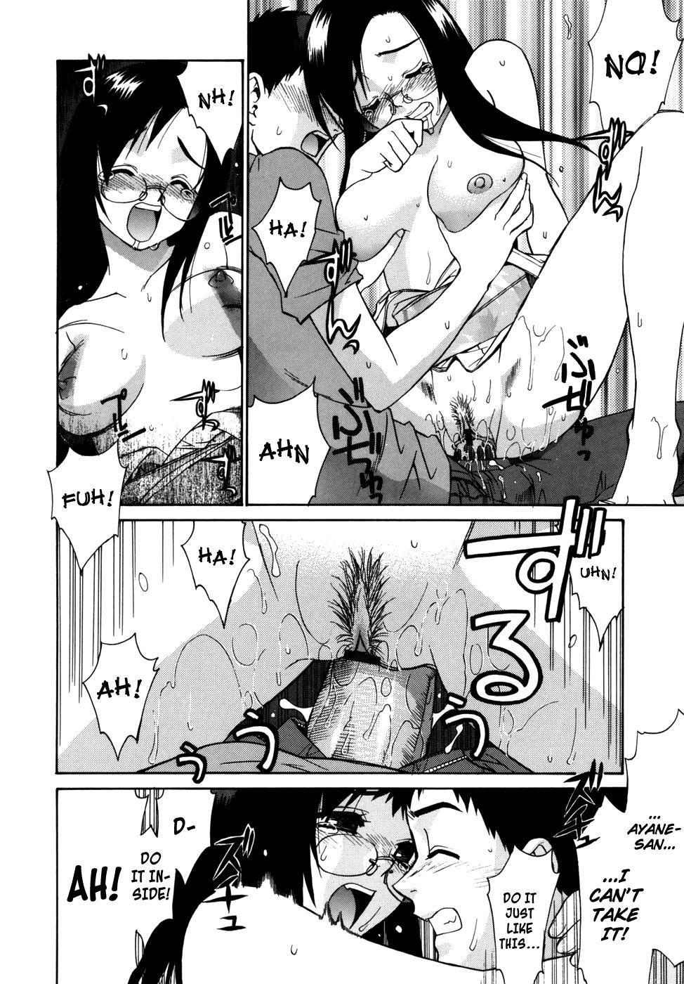 [Yaya Hinata] Tonari no Miko-san wa Minna Warau Ch.1-8 [English] [biribiri] 35