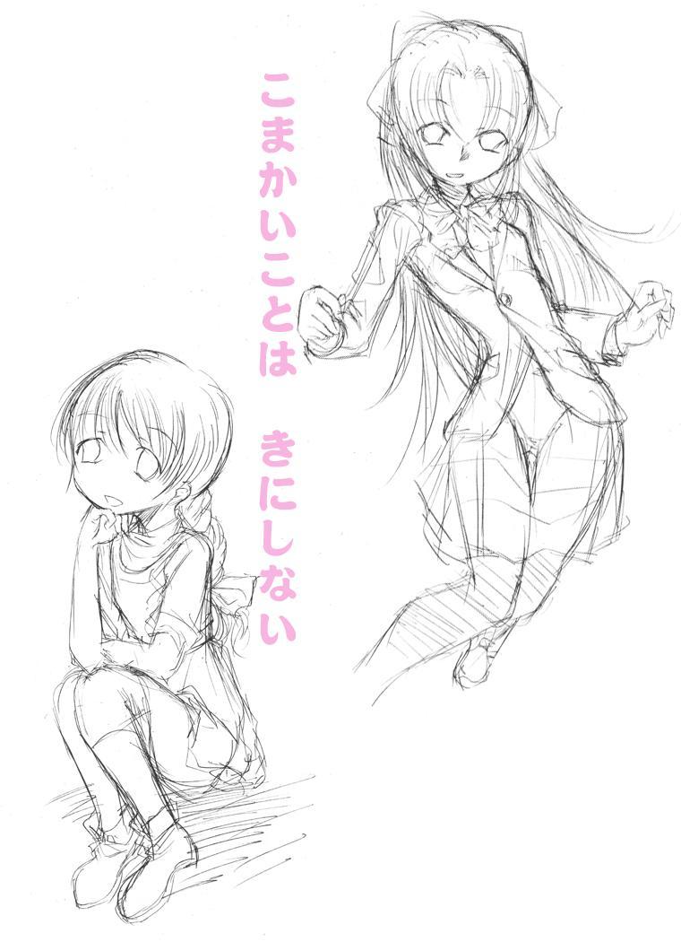 Kaidan Shoujo Getsuyoubi 20