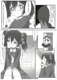 Nico-chan to 4