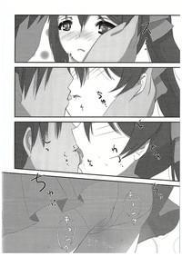 Nico-chan to 6