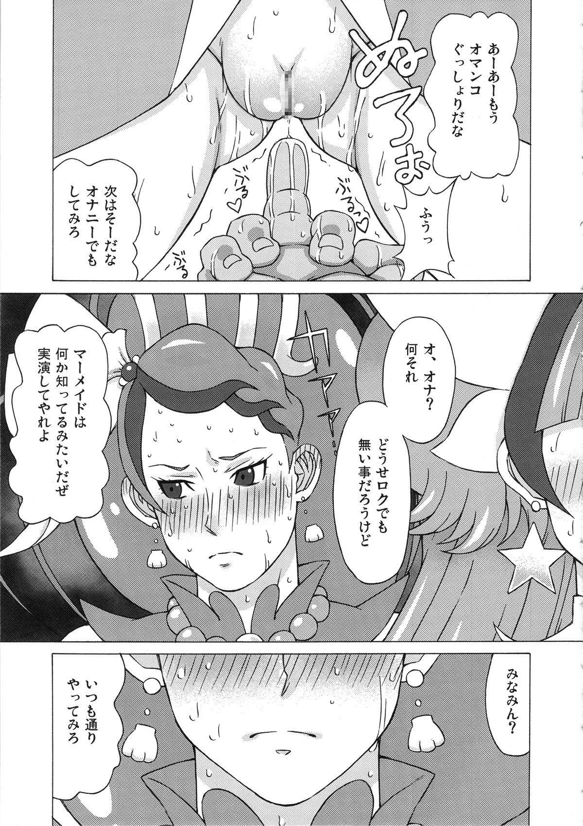 Kaidou Minami to Amanogawa Kirara ni Iroiro Shitemita. 11