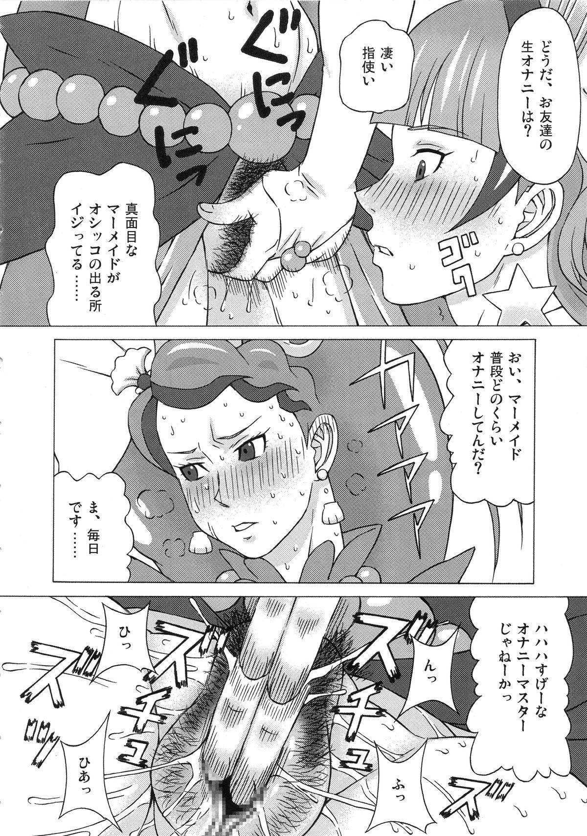 Kaidou Minami to Amanogawa Kirara ni Iroiro Shitemita. 12