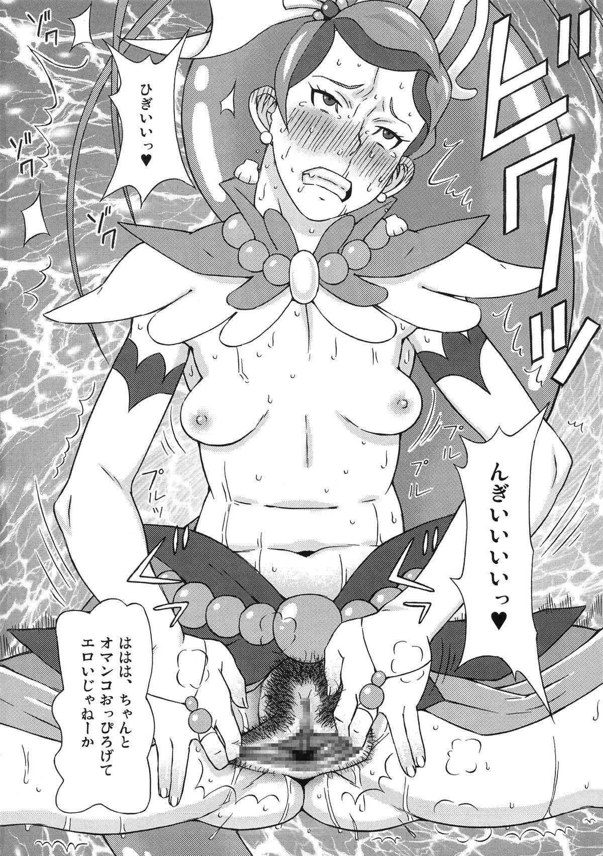 Kaidou Minami to Amanogawa Kirara ni Iroiro Shitemita. 14