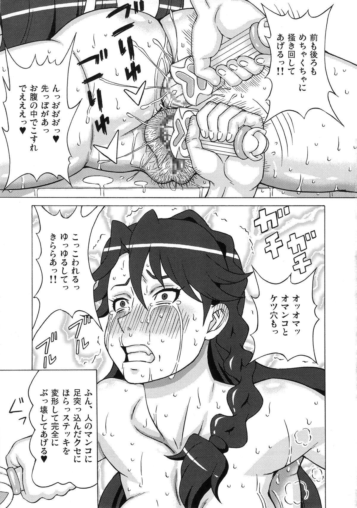 Kaidou Minami to Amanogawa Kirara ni Iroiro Shitemita. 41
