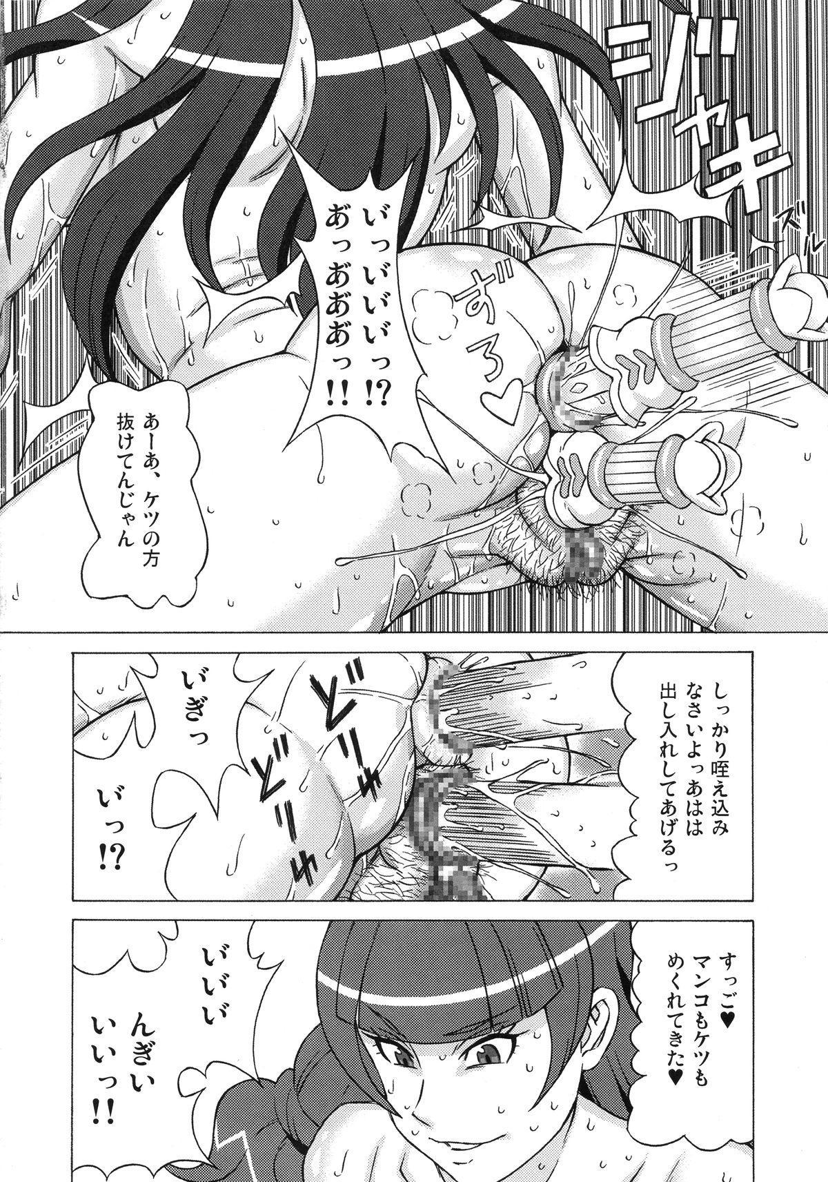 Kaidou Minami to Amanogawa Kirara ni Iroiro Shitemita. 42