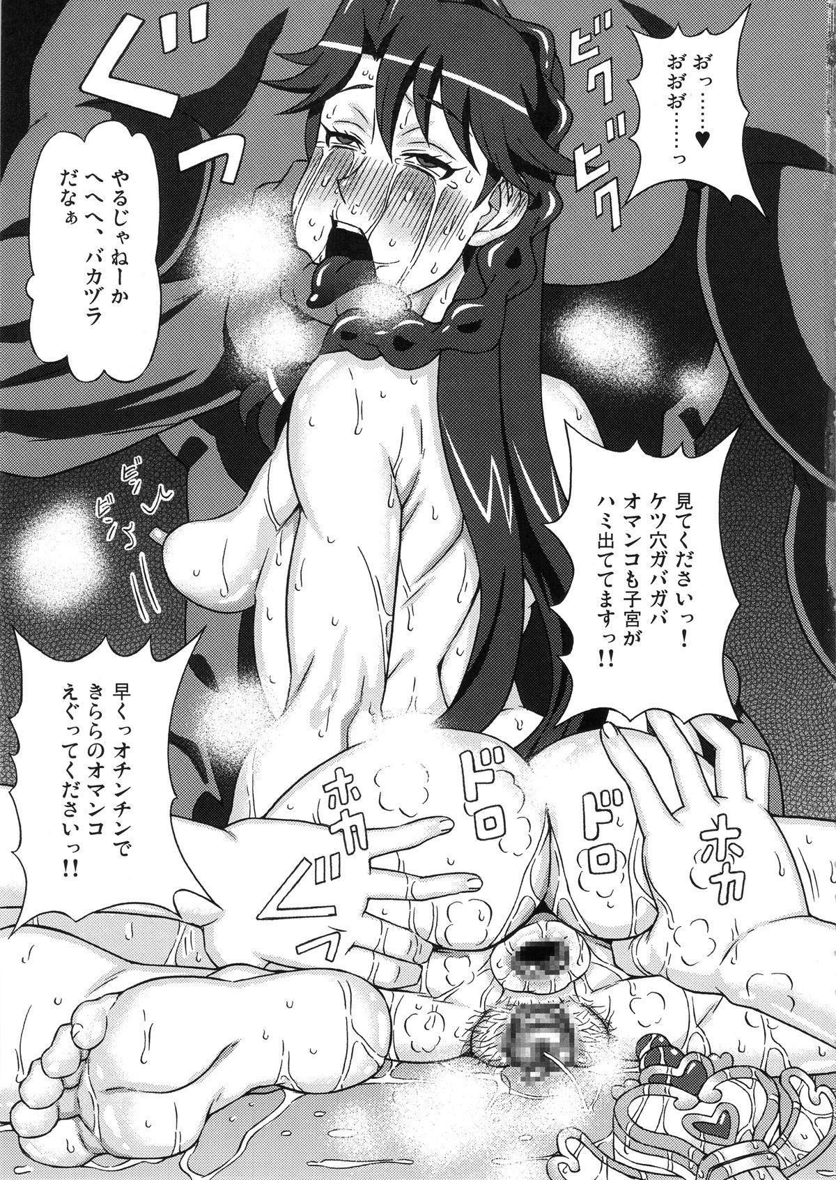 Kaidou Minami to Amanogawa Kirara ni Iroiro Shitemita. 43