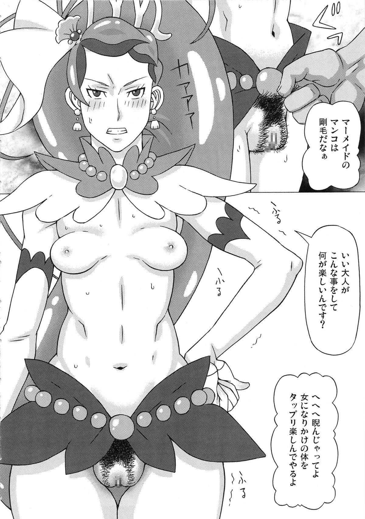 Kaidou Minami to Amanogawa Kirara ni Iroiro Shitemita. 4