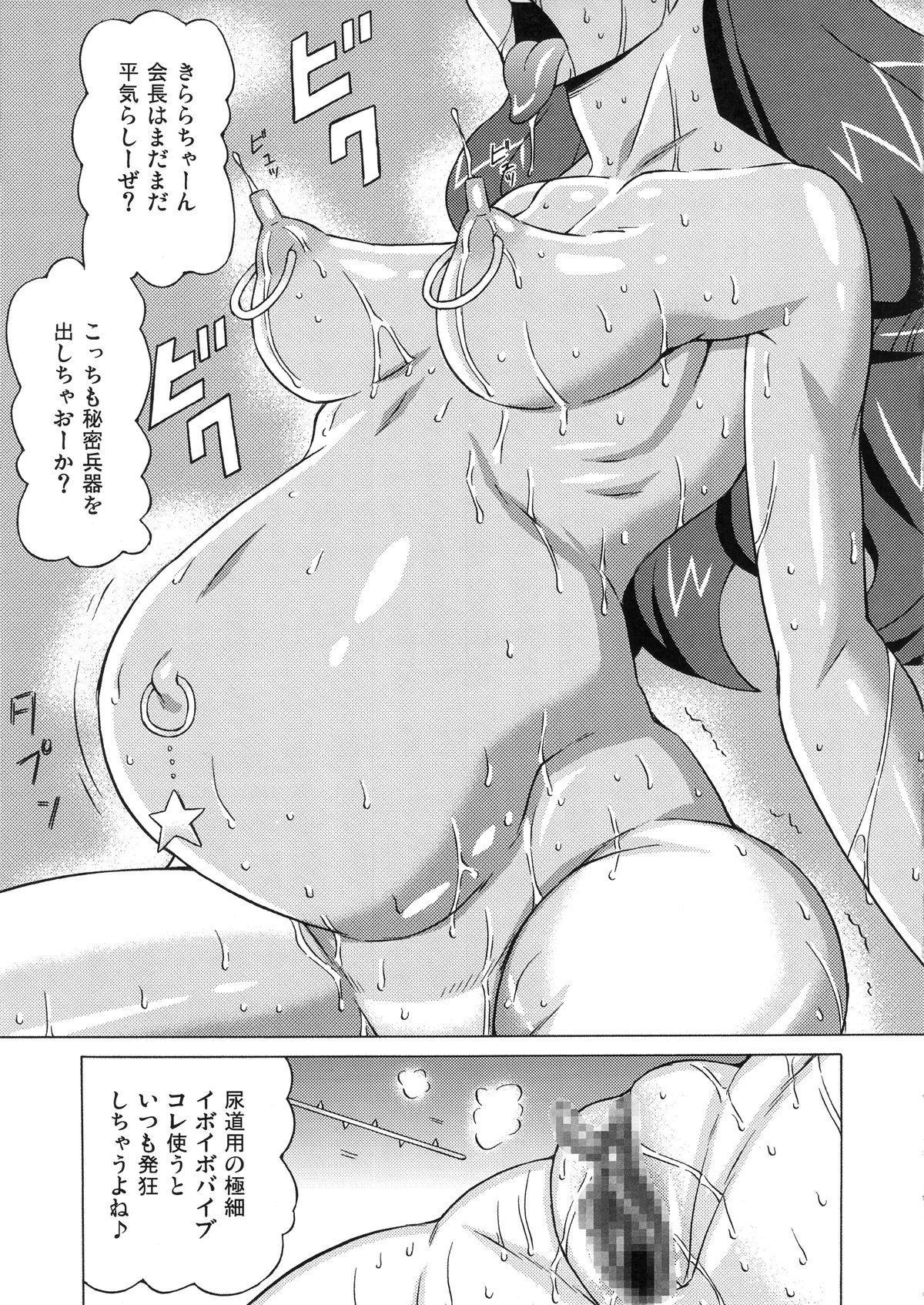 Kaidou Minami to Amanogawa Kirara ni Iroiro Shitemita. 61