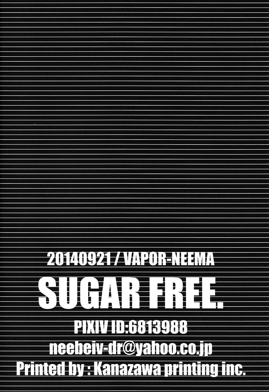 Sugar Free 30