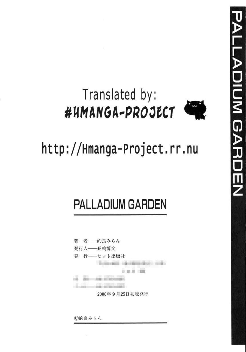 Palladium Garden 170