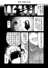 Nyuuen Shiki Ni 3
