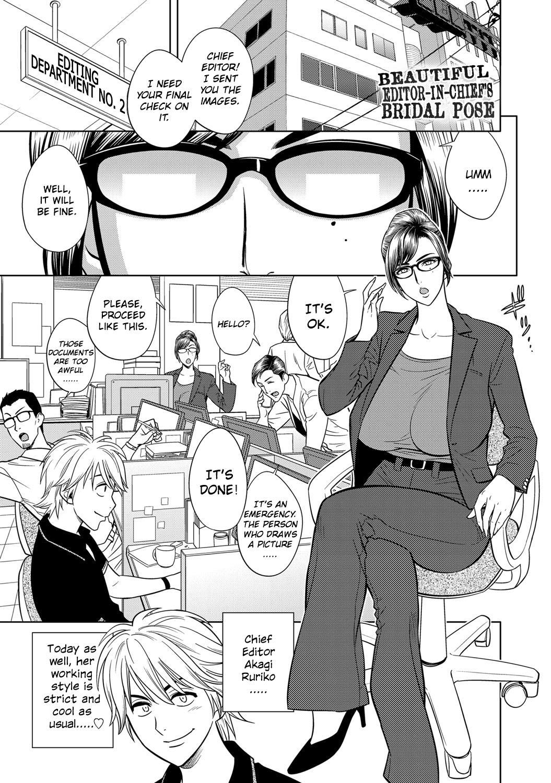 [Tatsunami Youtoku] Bijin Henshuu-chou no Hanayome Sugata | Beautiful Editor-in-Chief's Bridal Pose (COMIC Magnum X Vol. 22) [English] [Mikick+Xephir] [Digital] 0