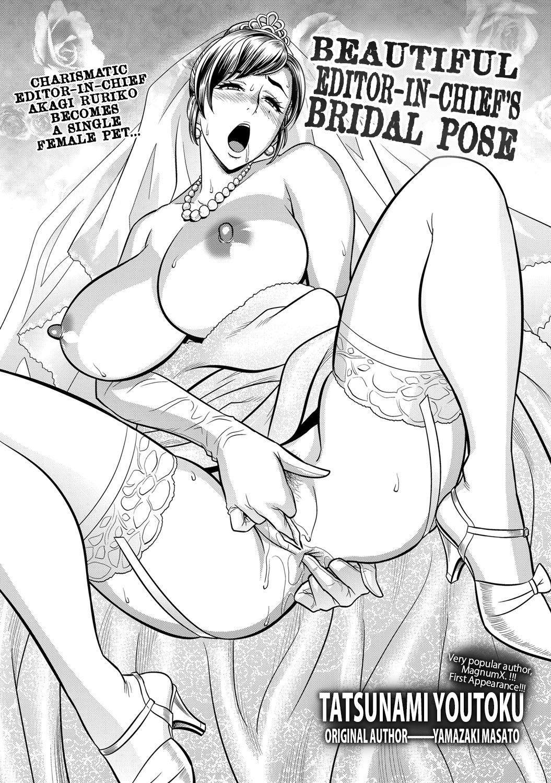 [Tatsunami Youtoku] Bijin Henshuu-chou no Hanayome Sugata | Beautiful Editor-in-Chief's Bridal Pose (COMIC Magnum X Vol. 22) [English] [Mikick+Xephir] [Digital] 2