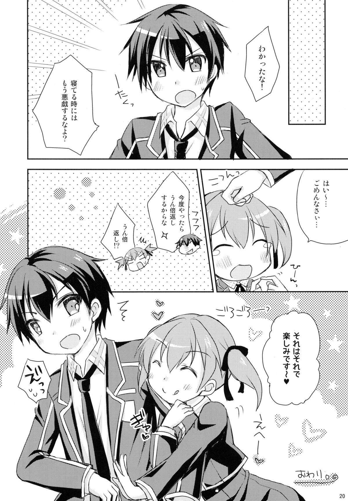 Itazura Silica-chan 19