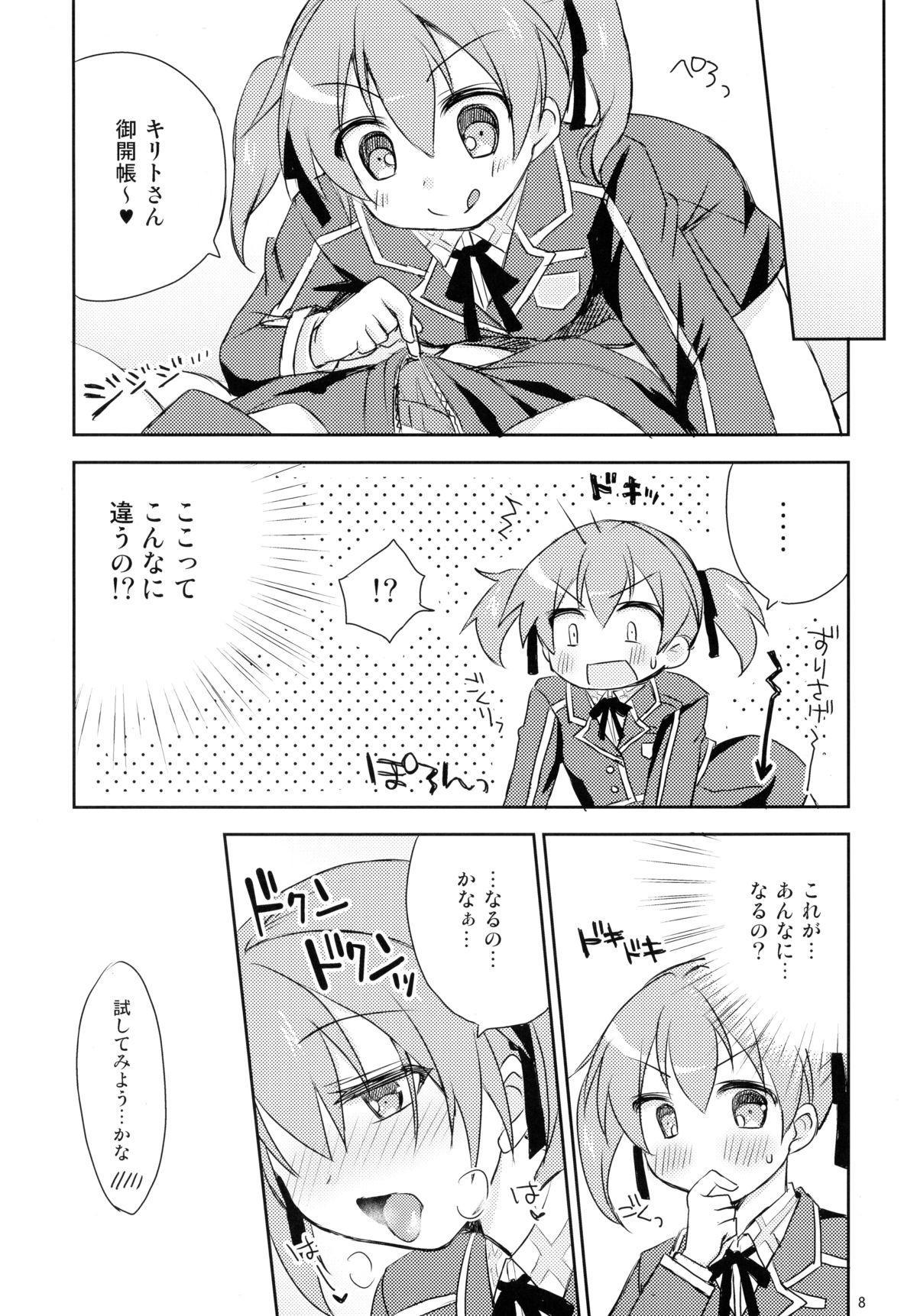 Itazura Silica-chan 7
