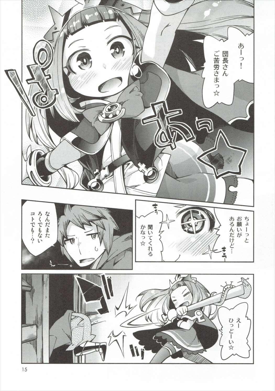 Osora no Ue de Ecchi Shiyo! 13