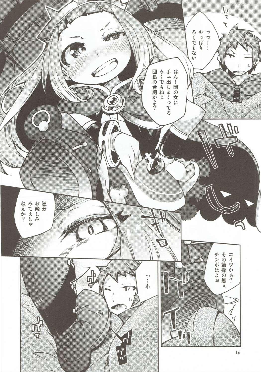 Osora no Ue de Ecchi Shiyo! 14