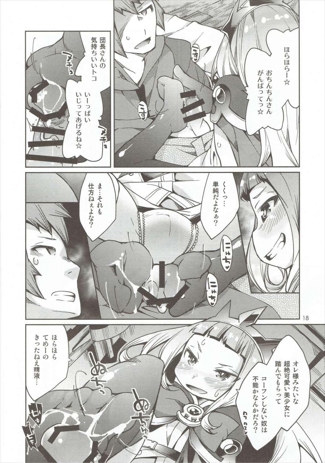 Osora no Ue de Ecchi Shiyo! 16