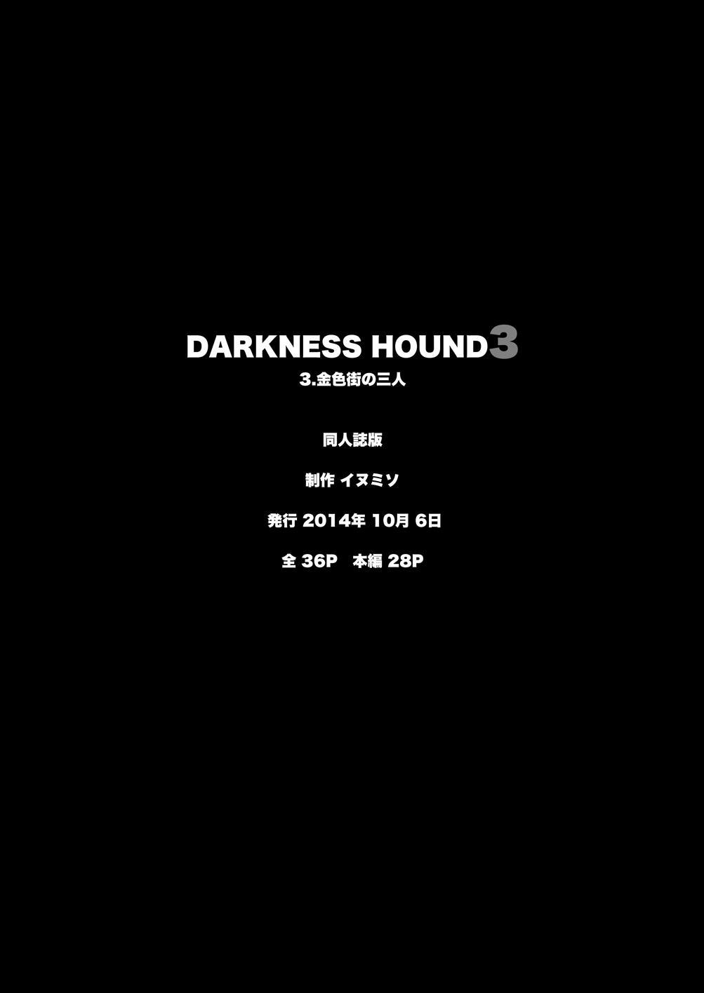 Darkness Hound 3 30