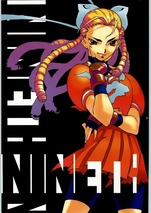NINETH 27