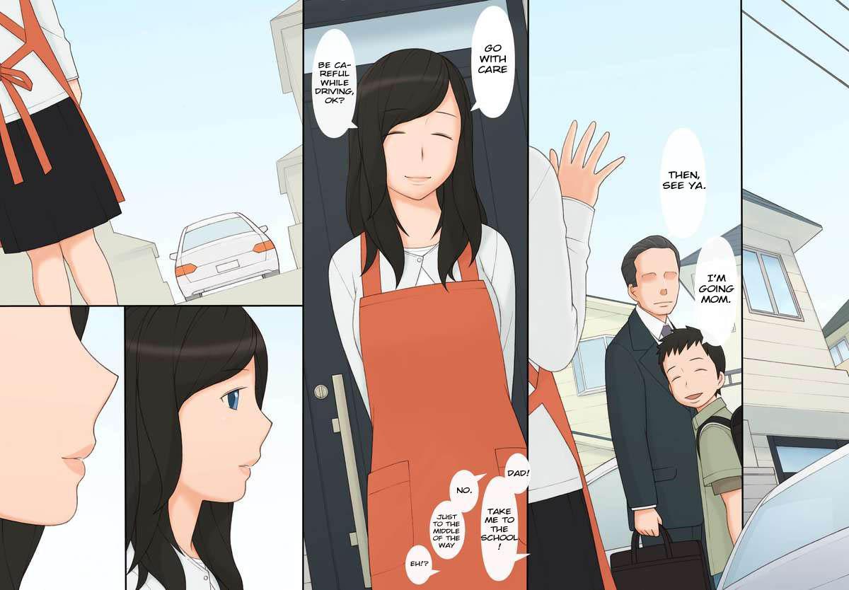 [Ponpharse] Immoral - Shounen-tachi o Aishite Shimatta Onna - | Immoral - The Woman Who Loves Kids [English] [Yanta] 1