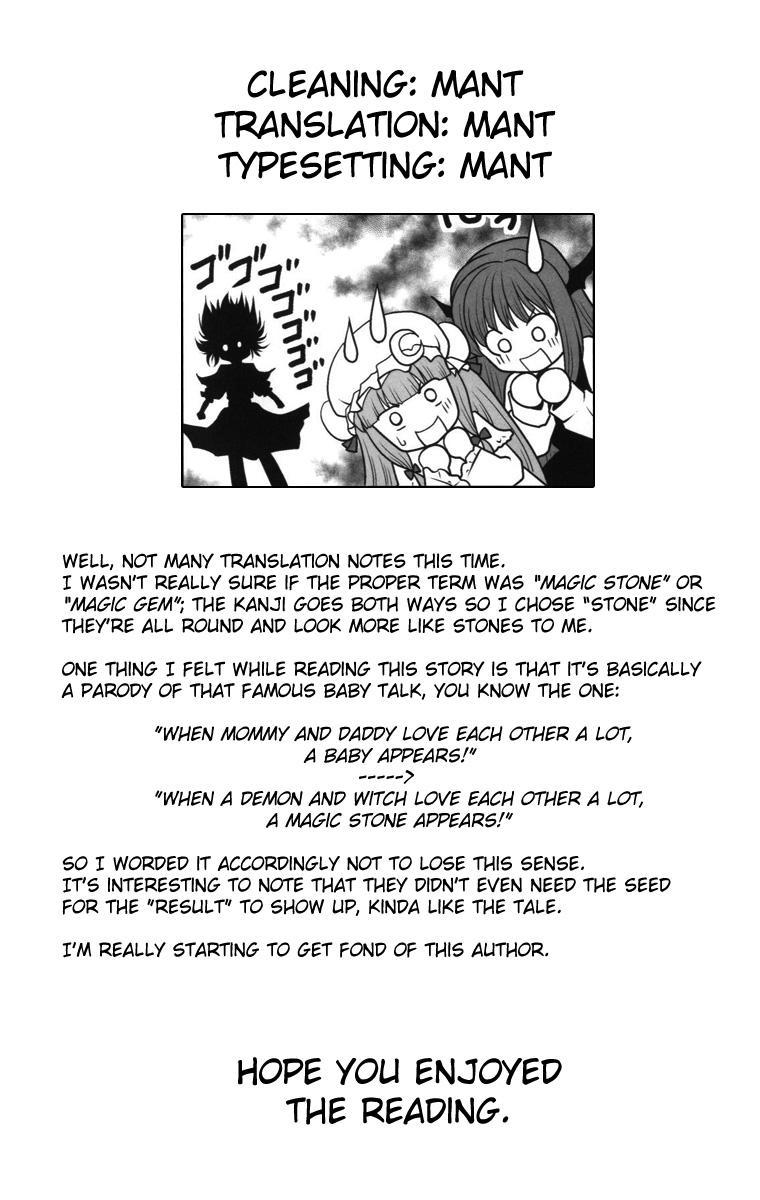 Shoujo to Mamono to Kairaku to Mahouseki. 34