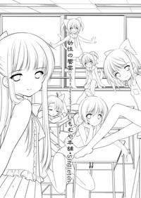 Yousei no Kyouen 2