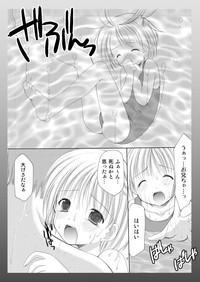 Yousei no Kyouen 7
