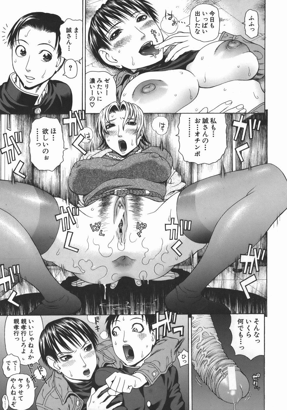 Ero Ane - The Erotic Elder Sister 182