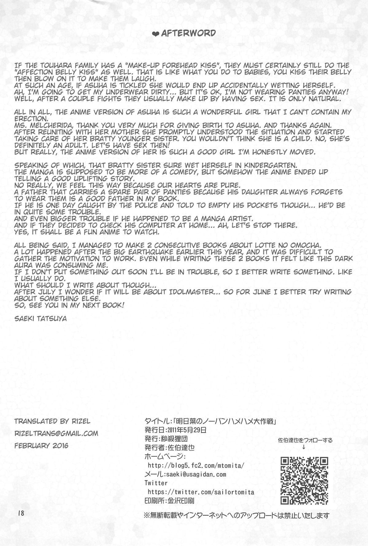 Asuha no No-Pan Hamehame Daisakusen   Asuha's no Panties Sex Strategy 16