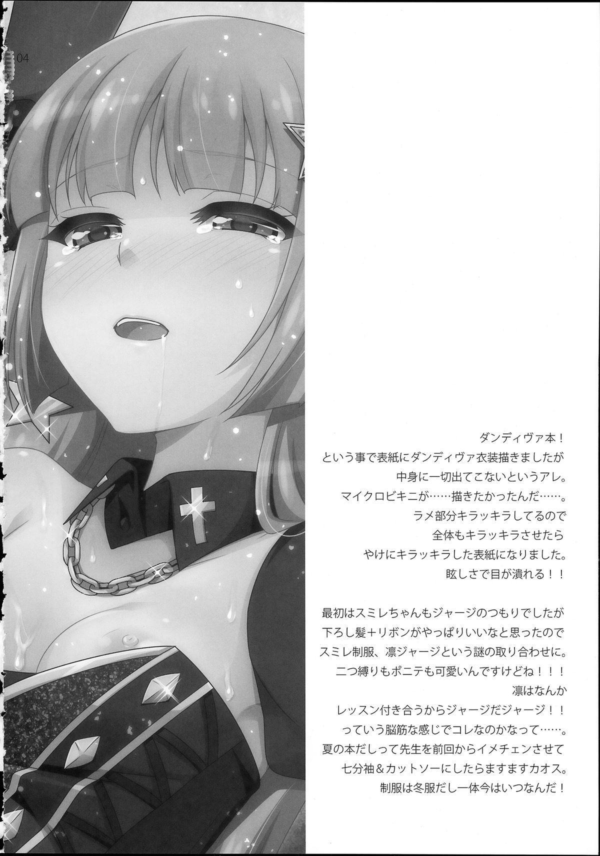 Yoru no Odoriko 3