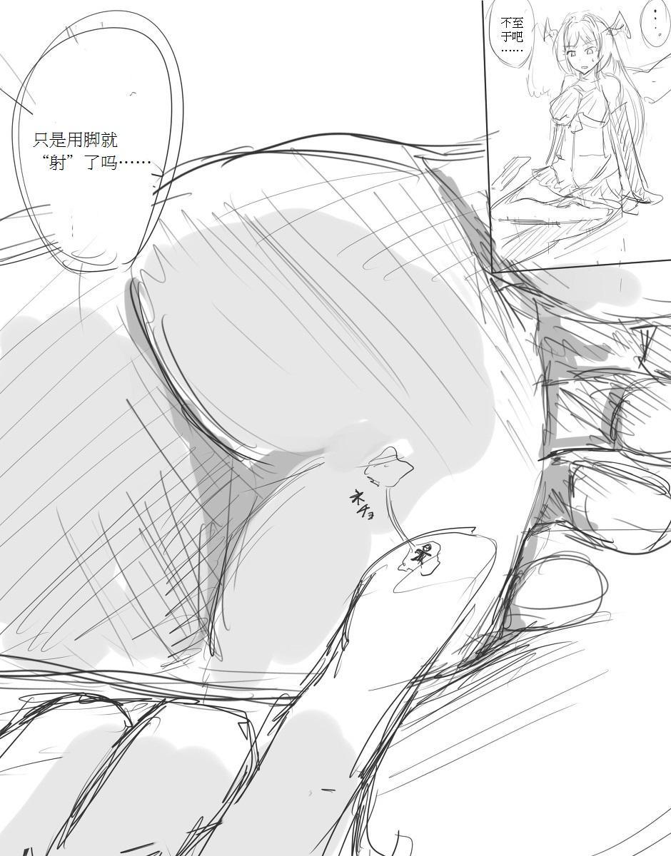 ダークエンジェルオリヴィエ落書き漫画 10
