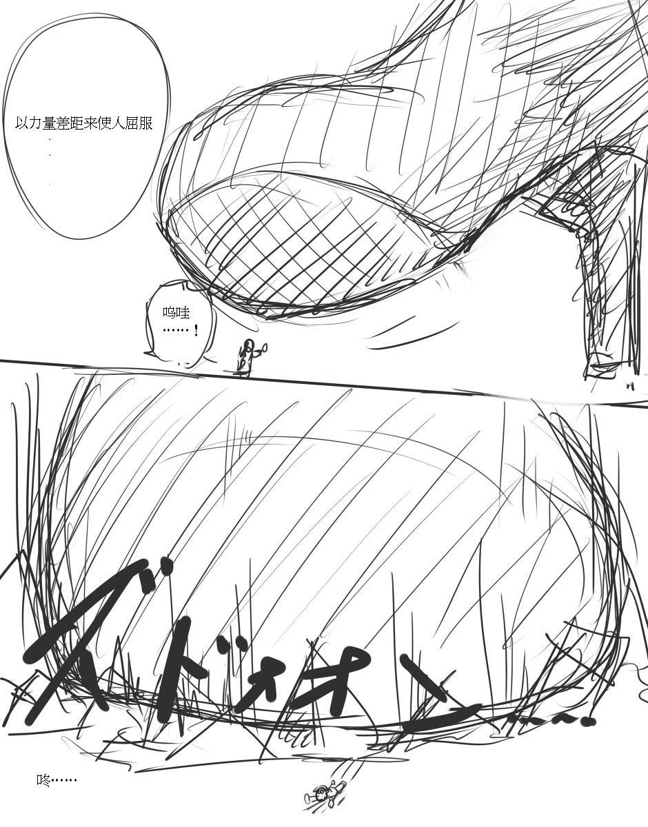 ダークエンジェルオリヴィエ落書き漫画 3