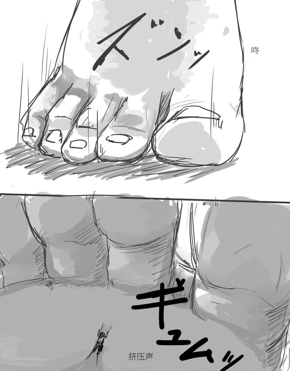 ダークエンジェルオリヴィエ落書き漫画 7