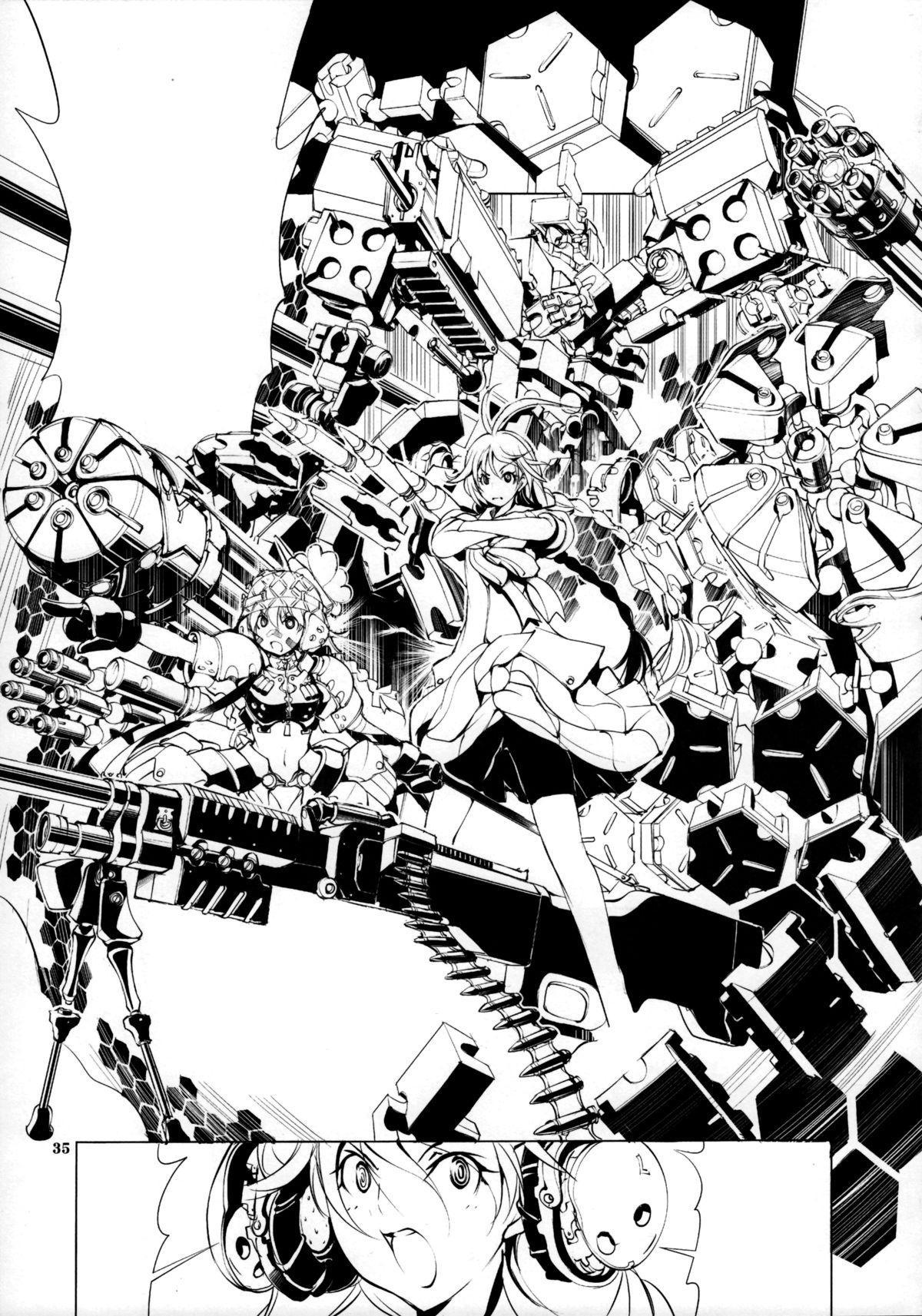 (C89) [Algolagnia (Mikoshiro Honnin)] Naruto [saga] sei (NARUTO) 34
