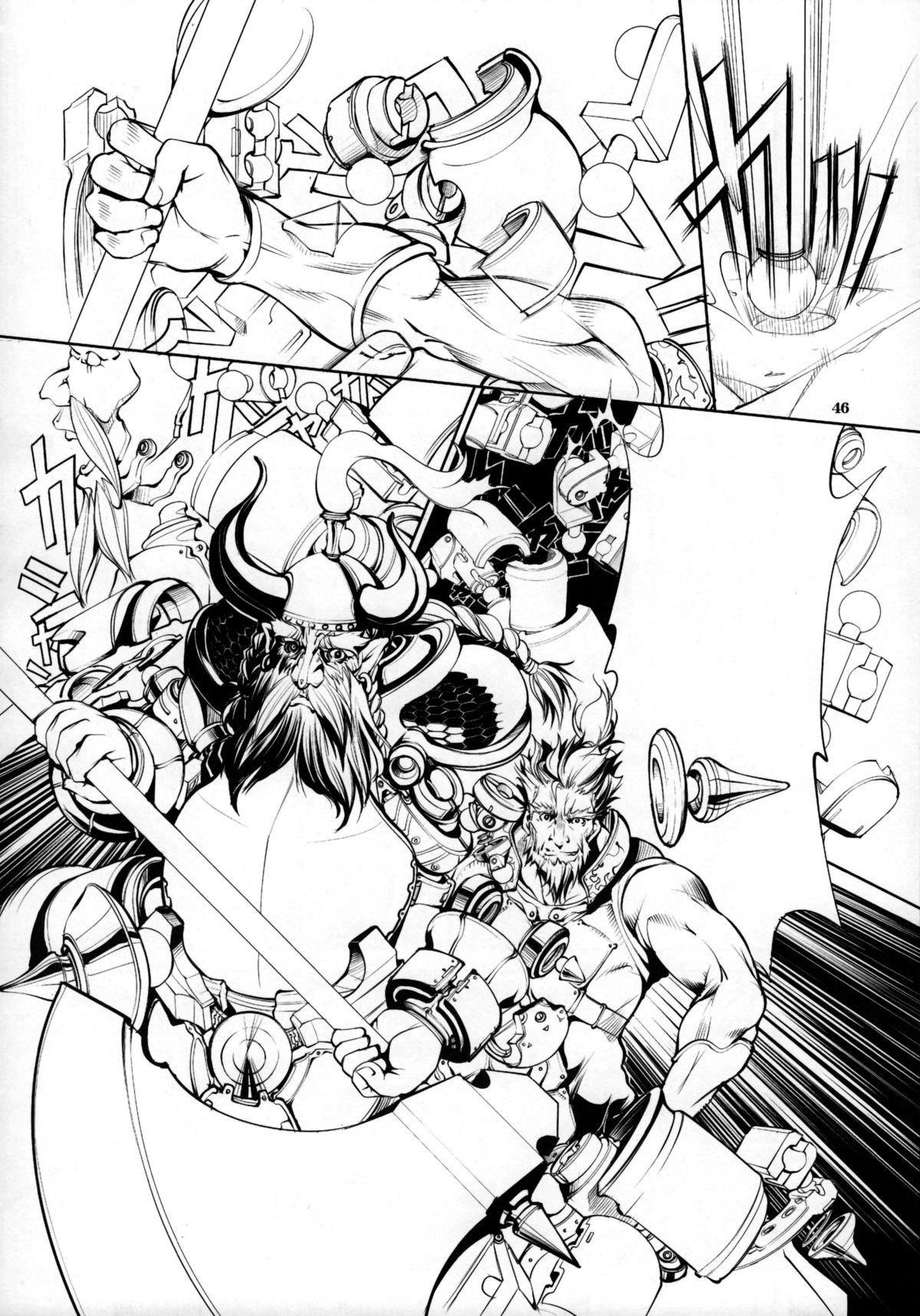 (C89) [Algolagnia (Mikoshiro Honnin)] Naruto [saga] sei (NARUTO) 45