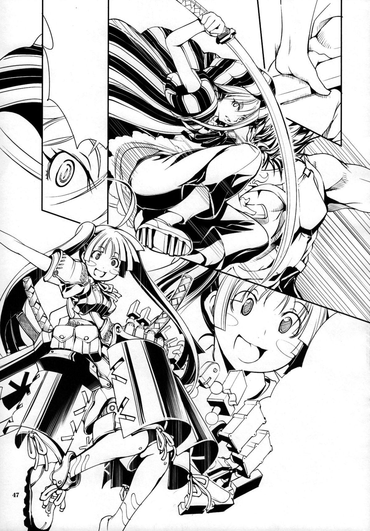 (C89) [Algolagnia (Mikoshiro Honnin)] Naruto [saga] sei (NARUTO) 46