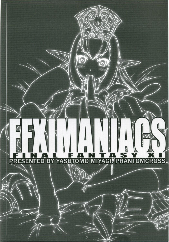 FFXIMANIACS 1