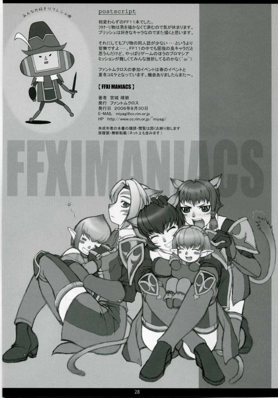 FFXIMANIACS 26