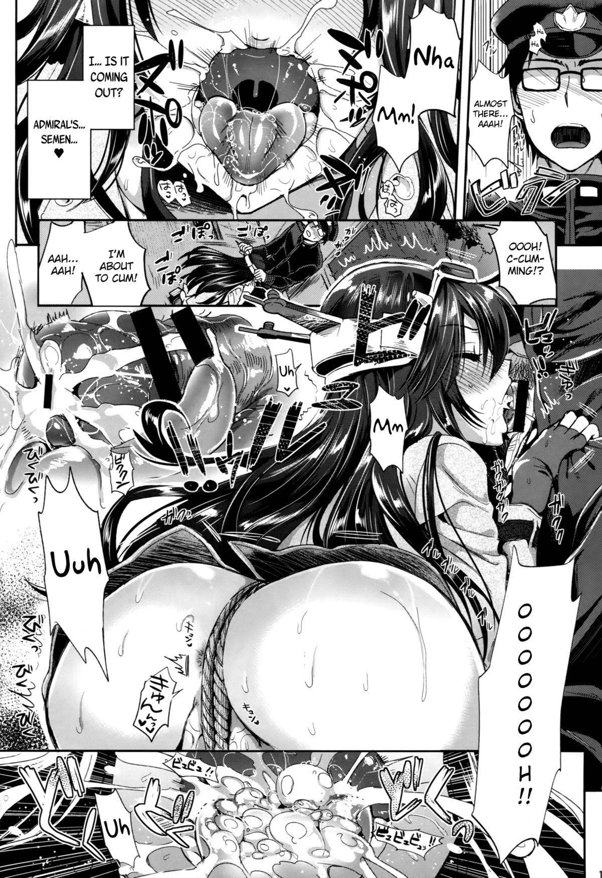 (C87) [YURIRU-RARIKA (Kojima Saya, Lazu)] Senkan Nagato to Hentai Teitoku (Sono Ni)   Battleship Nagato and Perverted Admiral (Part 2) (Kantai Collection -KanColle-) [English] [MintVoid] 8