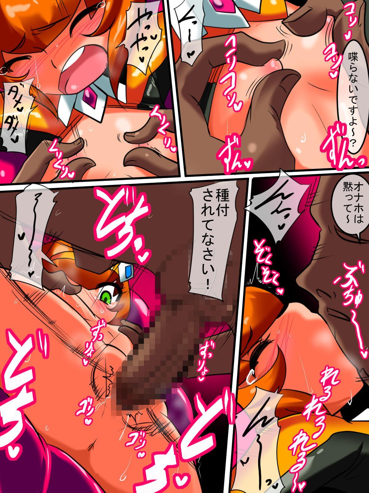 Ginga no Megami Netisu IV Daija Hen Zen 22