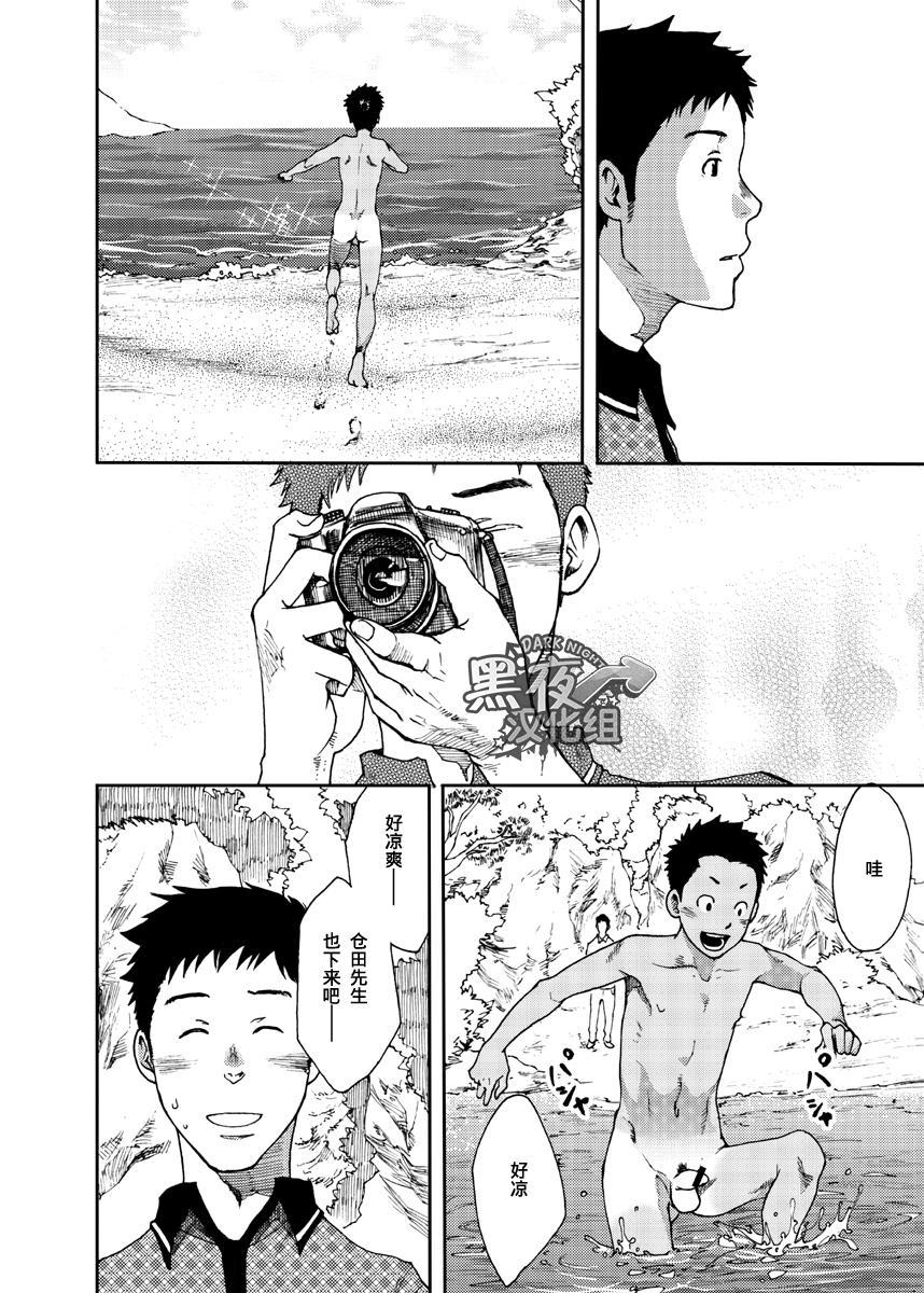 Saihate no Amrit 2   涯角的甘露 2 11
