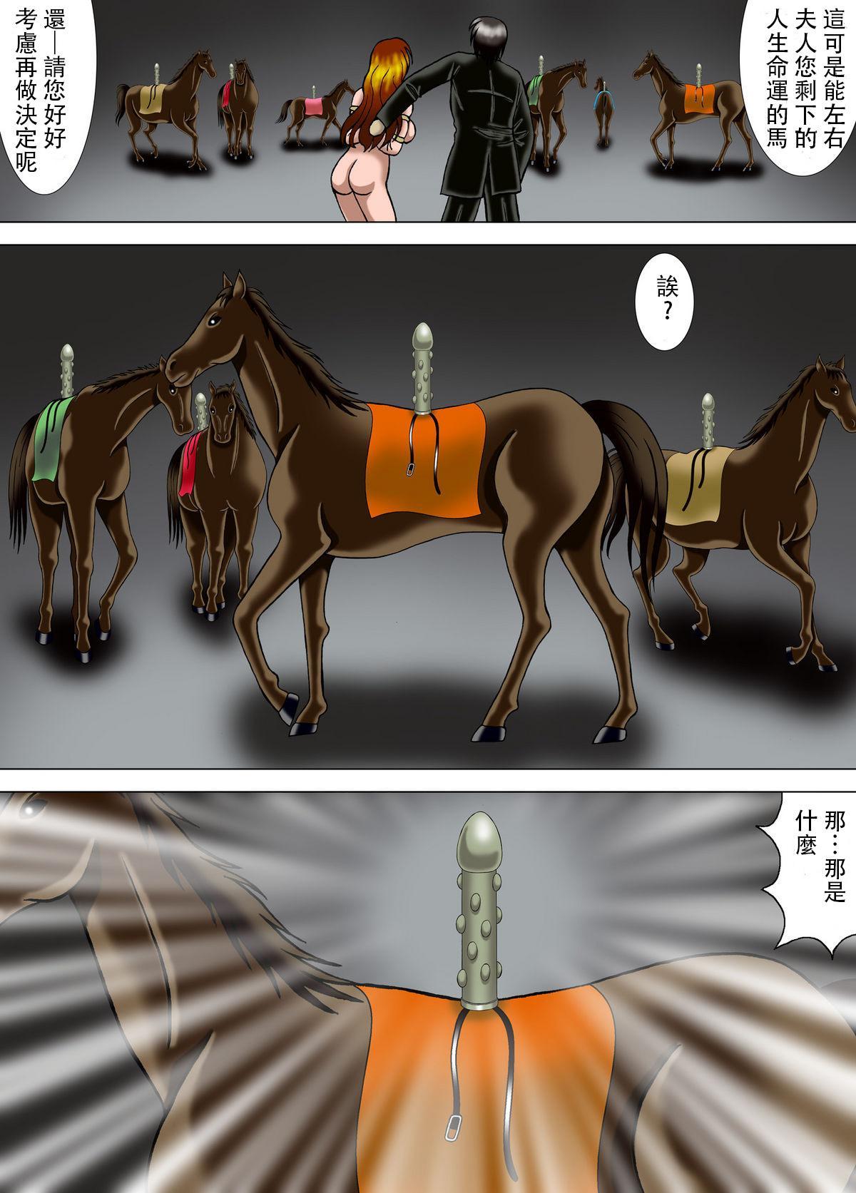 Bajoku Fujin 6