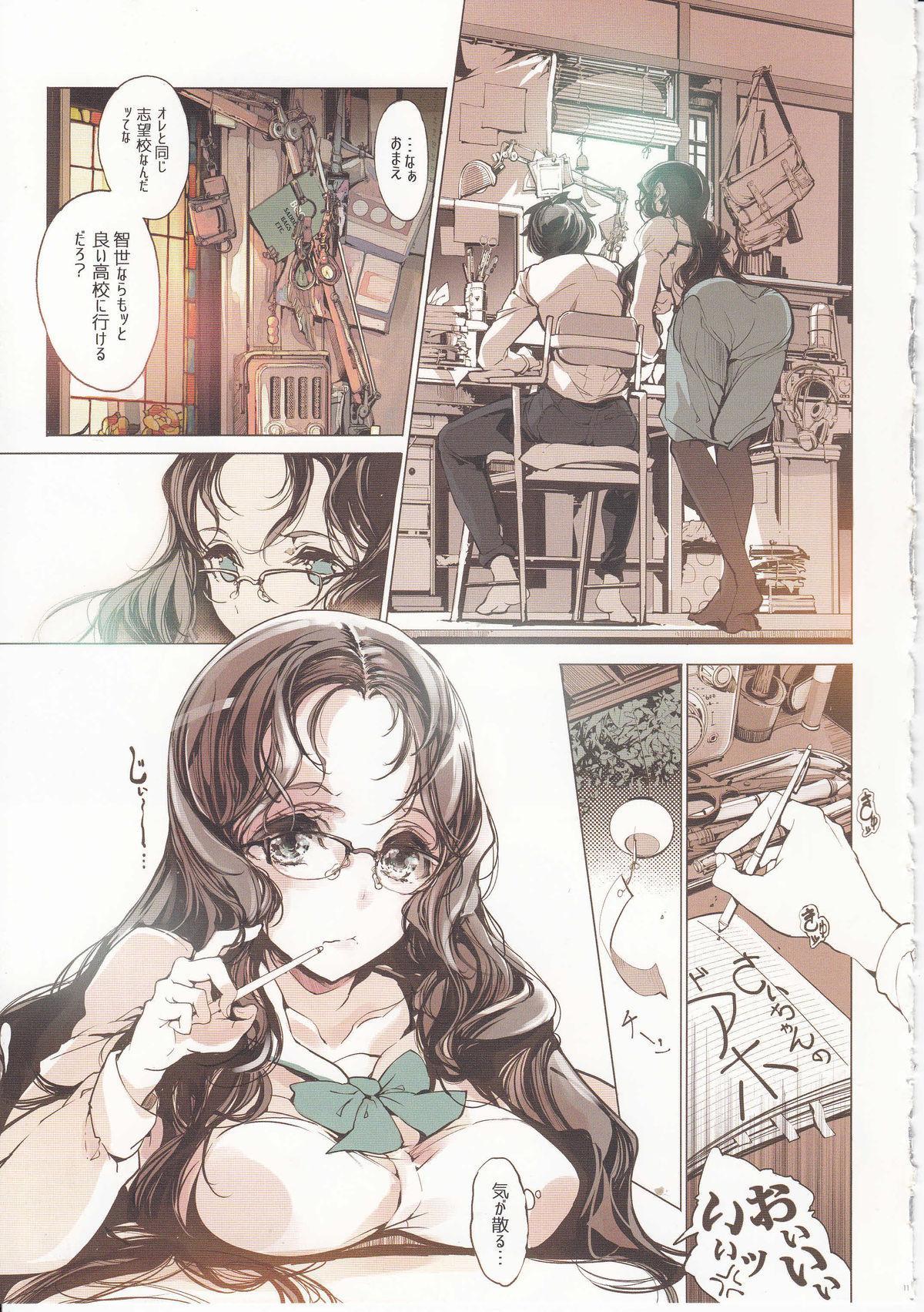 Shoujo Najimi 11