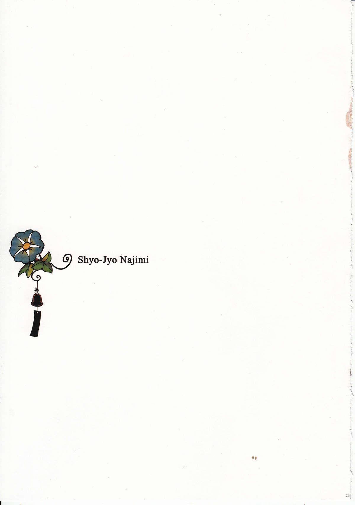 Shoujo Najimi 31