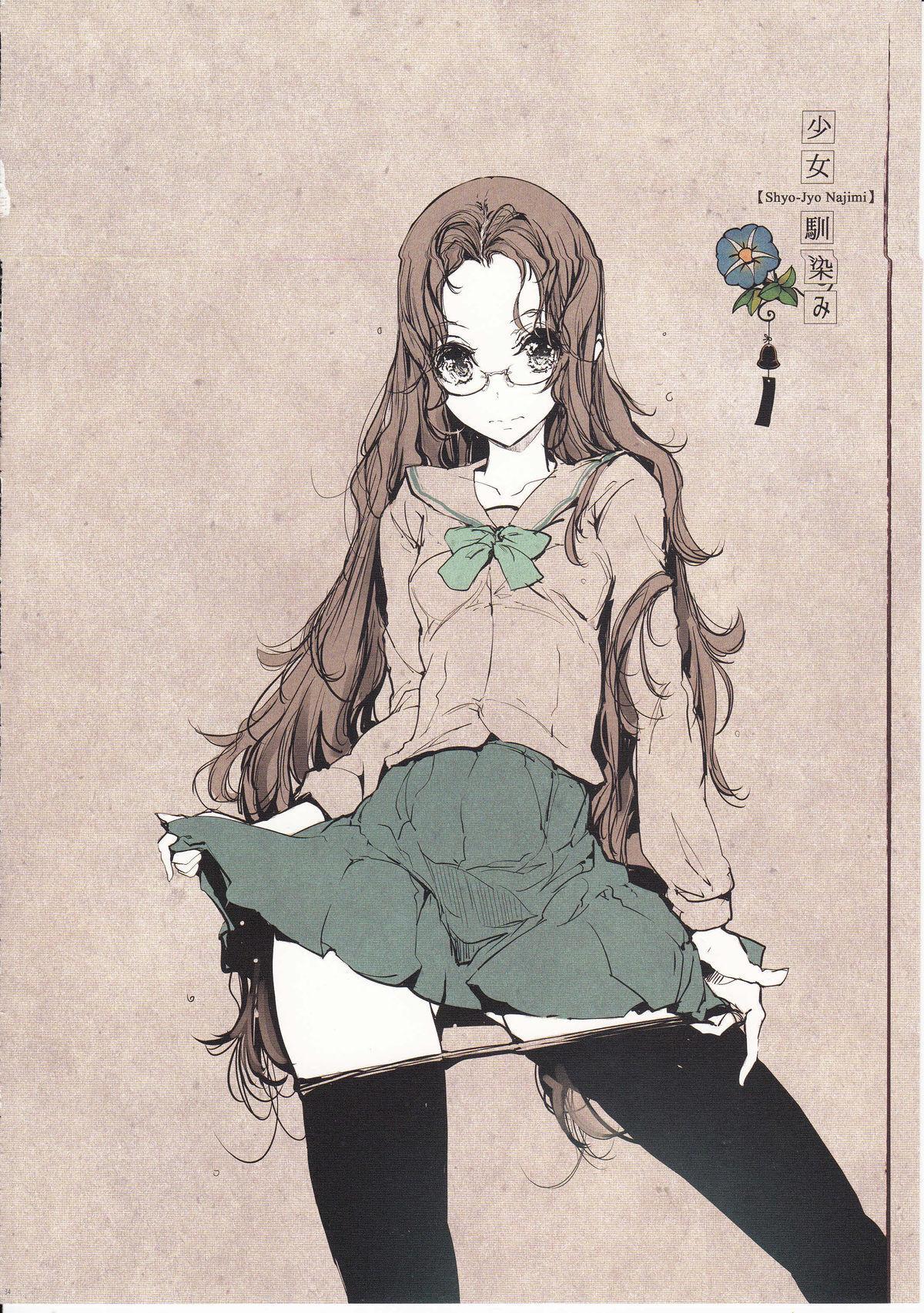 Shoujo Najimi 32