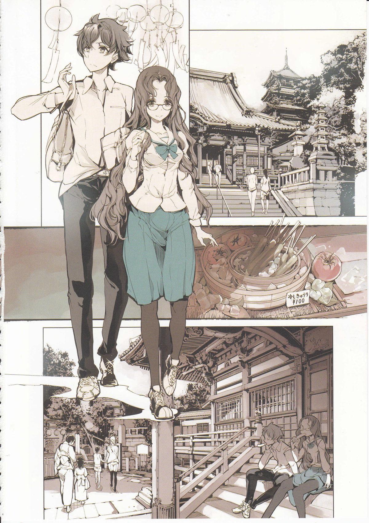 Shoujo Najimi 4