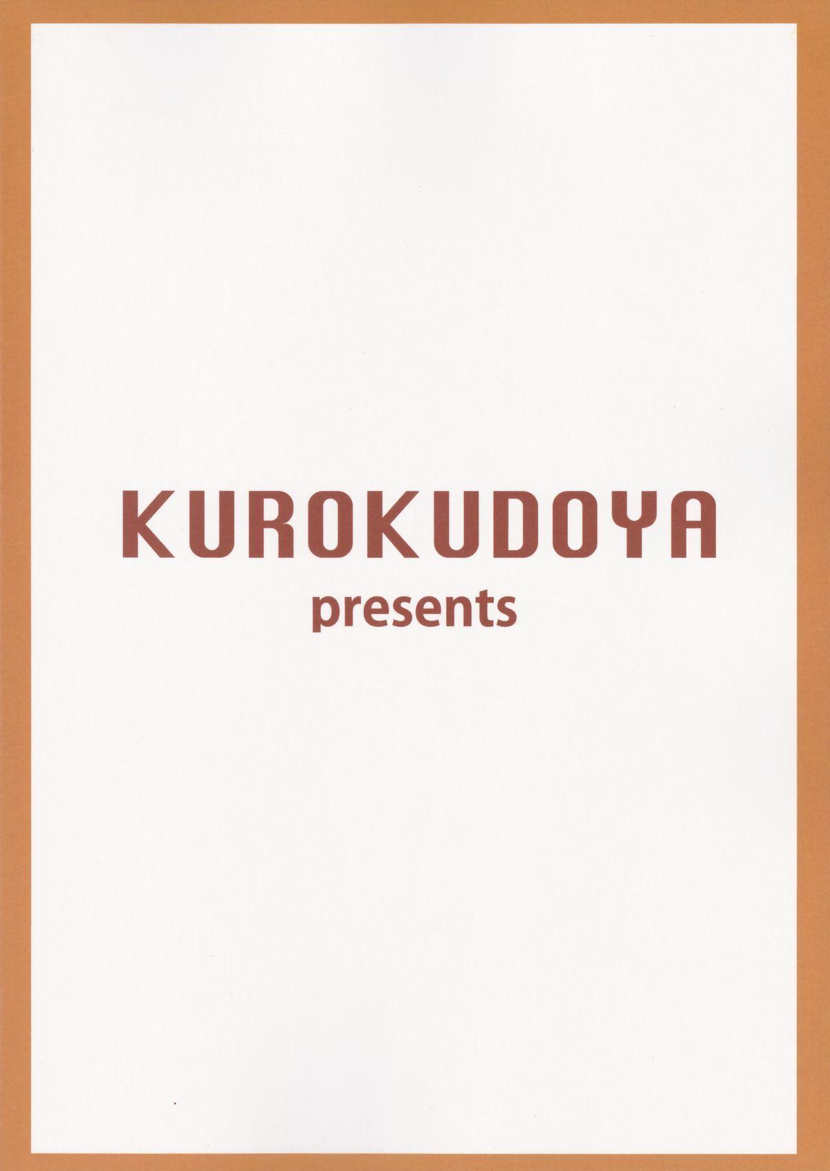 Teitoku no Kakushiteta Mono Mitsukemashita. 2